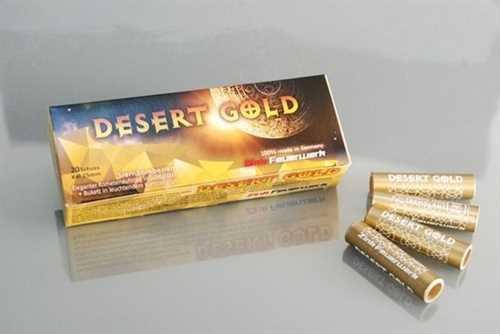 desert-gold_zink_feuerwerk_527_1.jpg